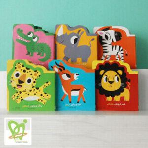 معرفی کتاب کودکان 3 تا 6 سال هیجانهای من - دندانپزشکی کودکان